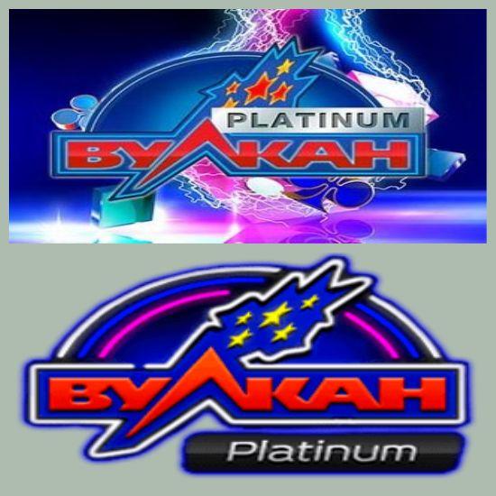 vulkan club platinum
