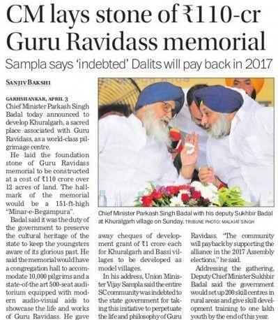 CM lays stone of Rs 110 Cr Guru Ravidass Memorial #Shiromaniakalidal #Youthakalidal #SukhbirSinghBadal   #progressivepunjab