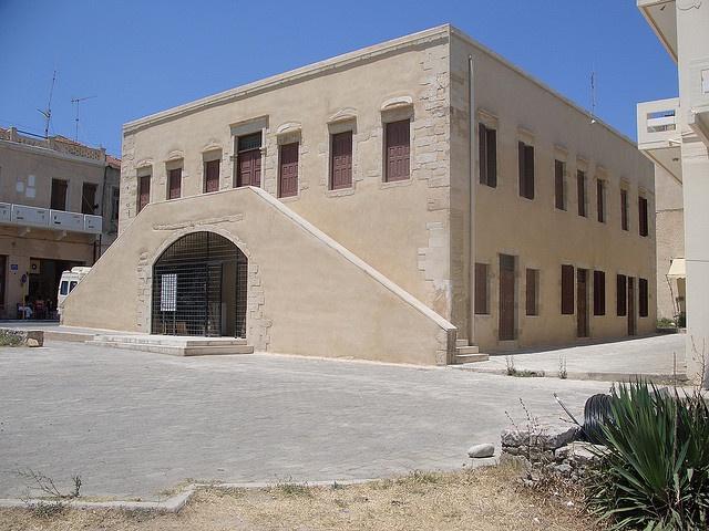 Kissamos Museum