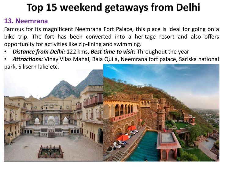 Neemrana : Famous for its magnificent #Neemrana #Fort Palace, this place is ideal for going on a bike trip. The fort has been converted into a heritage #resort and also offers opportunity for activities like zip-lining and swimming. #365Hops