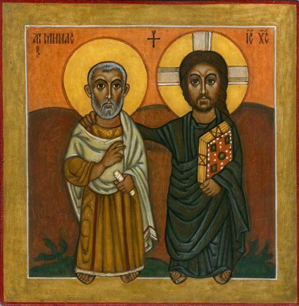 Znalezione obrazy dla zapytania christ menas