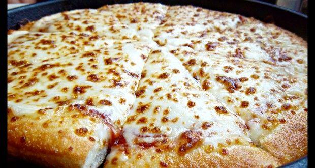 Här kommer ett recept på Pizza Huts pizzadeg skickat till mig av en vän i USA.  3 dl vatten 2 t...