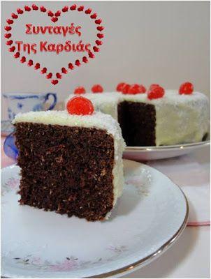 ΣΥΝΤΑΓΕΣ ΤΗΣ ΚΑΡΔΙΑΣ: Σοκολατένιο κέικ με καρύδα