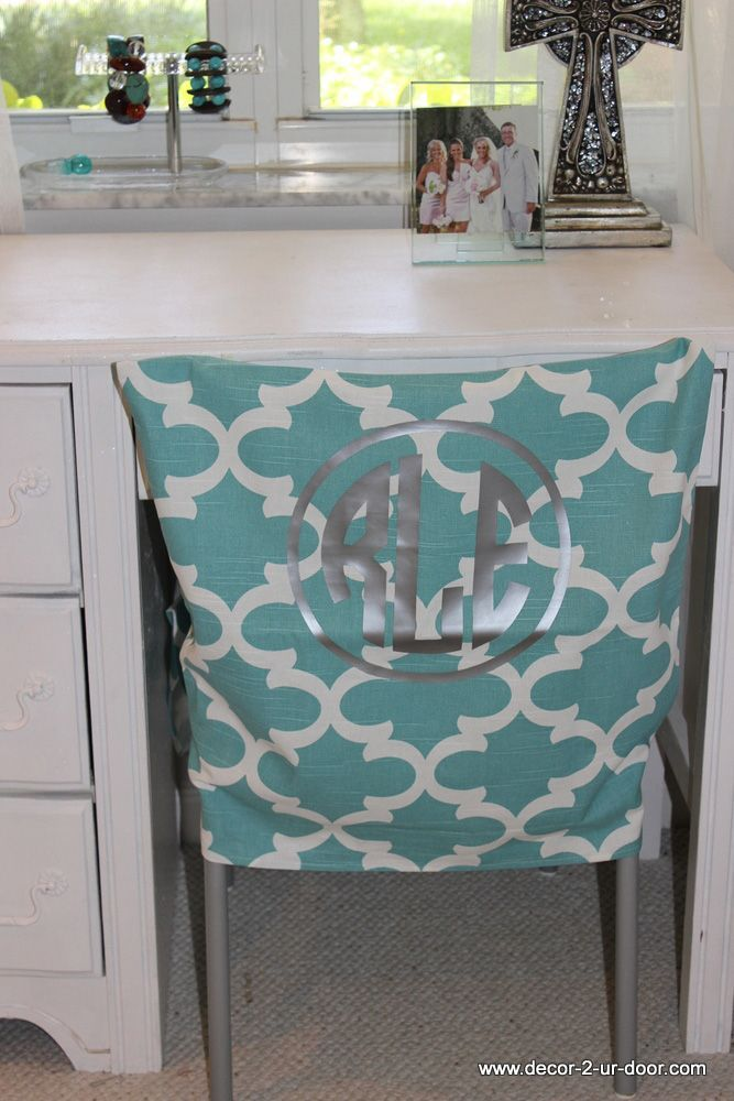 Design Ur Chair Cover | Teen Girl Dorm Room Bedding