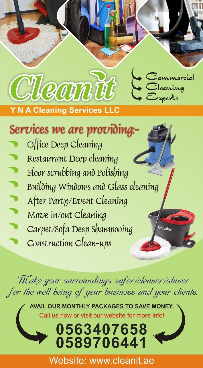 We Understand To Keep Your Commercial Premises Clean Is Not An Easy Task But Why Worr Cleaning Business Cards Commercial Cleaning Commercial Cleaning Services Office clean up day flyer