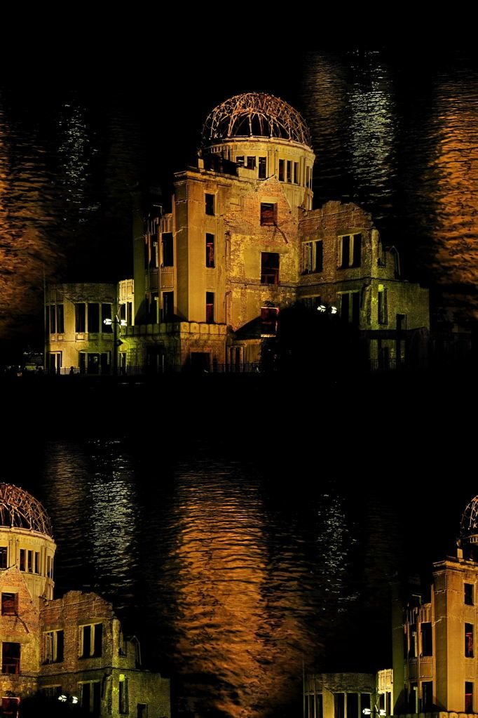 Hiroshima Peace Memorial (Atomic Bomb Dome), Japan