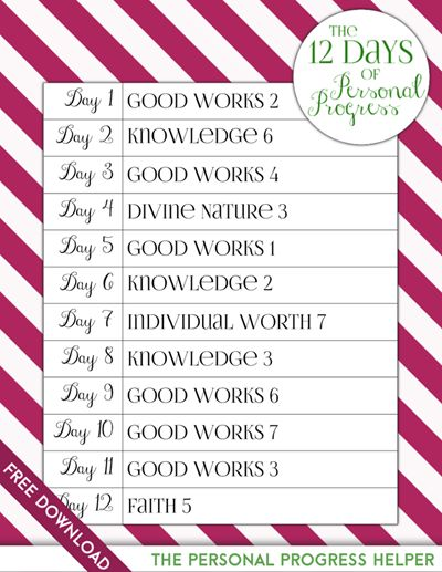 The 12 Days of Personal Progress Schedule! A fun way to focus on Personal Progress in December!