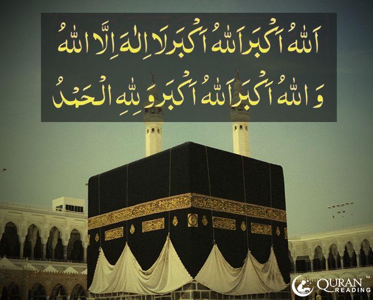 Hajj Mubarak to All the Muslims .. May your prayers be blessed. Say takbeer! #Hajj2014 #Hajj #Islam #Muslims