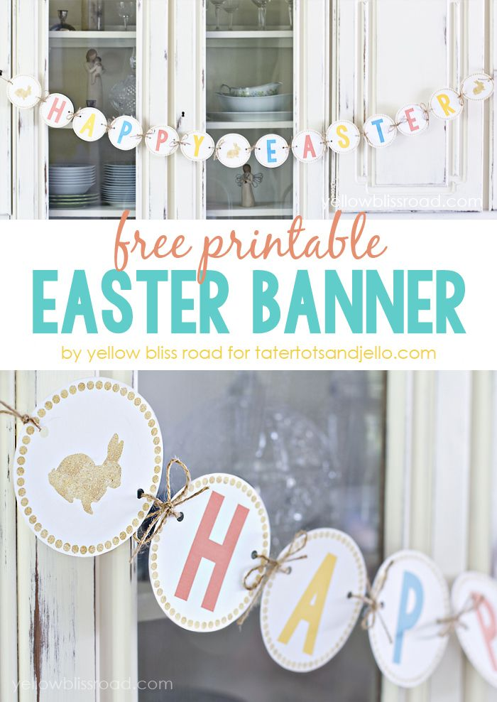 Free Printable Happy Easter Banner!