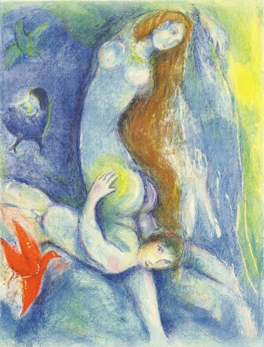 Marc Chagall Then he spent the night with her..., 1948