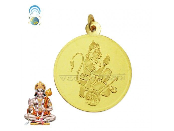 Hanuman yantra locket in copper