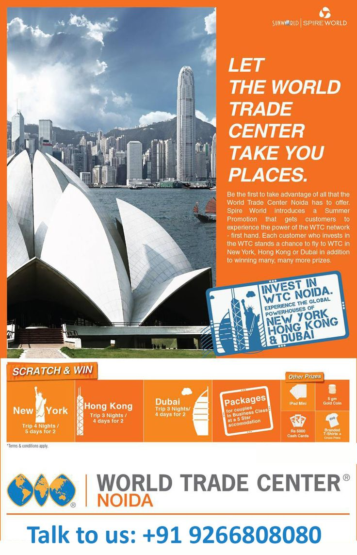 Current Investment Offer - World Trade Center Noida