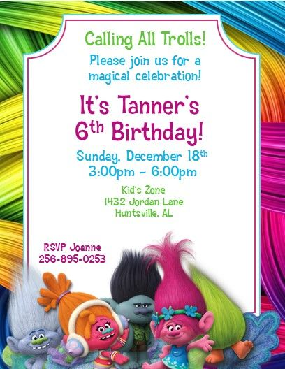 Trolls Party Invitations #1
