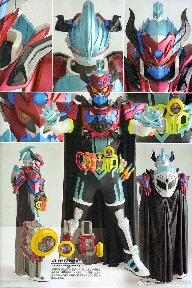 Kamen Rider Brave Fantasy Gamer