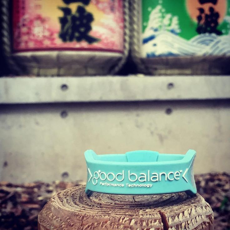 Relax in Yoyogi Park in Tokyo. Good Balance Energy Bracelets. www.goodbalance.com
