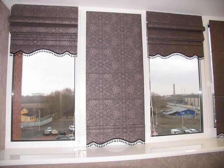 Imagini pentru римские шторы с фигурным краем