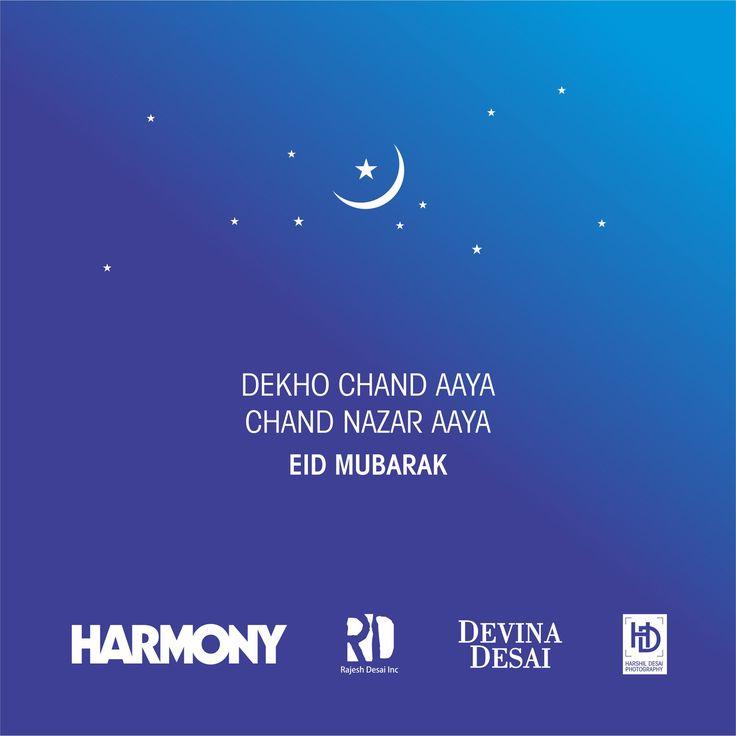 Eid Mubarak #HarmonyMultimedia #EidMubarak #EidMubarakSpecial#EidMubarak2017