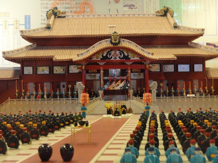 "Shuri Castle, Okinawa  ""I have been here!"""