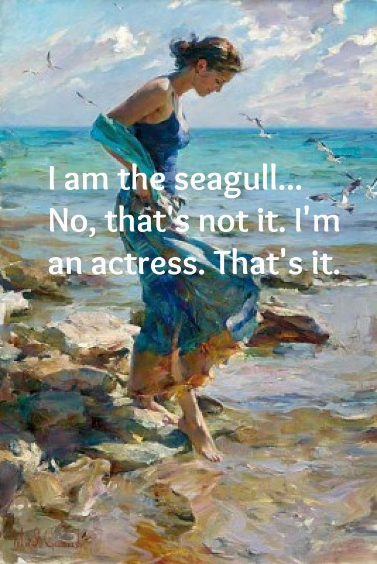 the seagull chekhov essay help