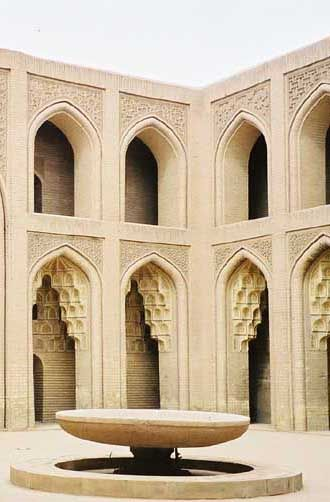 Accept. The Islamic house of wisdom baghdad