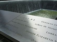 Panel S-68 of the National September 11 Memorial's South Pool, one of two panels that bear the names of United 93's crew and passengers