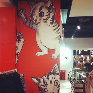 Giant kittens have invaded our flagship, courtesy of Gary Card! #topshop #TSxJWA #garycardFlagship, Giants Kittens, Invaders