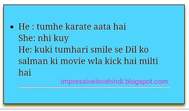 Hindi most in flirty lines Best Flirting
