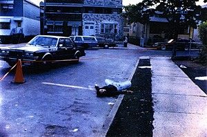 Patrick Porco murder scene. Greg Scarpa demanded his youngest son Joey kill Patrick for fear that Patrick would rat about the previous killing of Dominick Masseria.