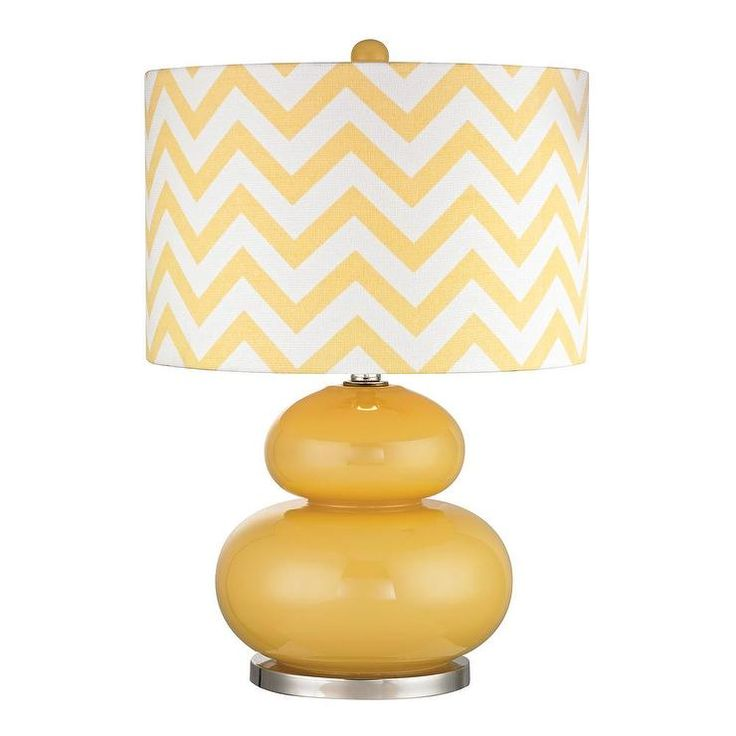 Dimond Tavistock Sunshine Yellow Glass Table Lamp