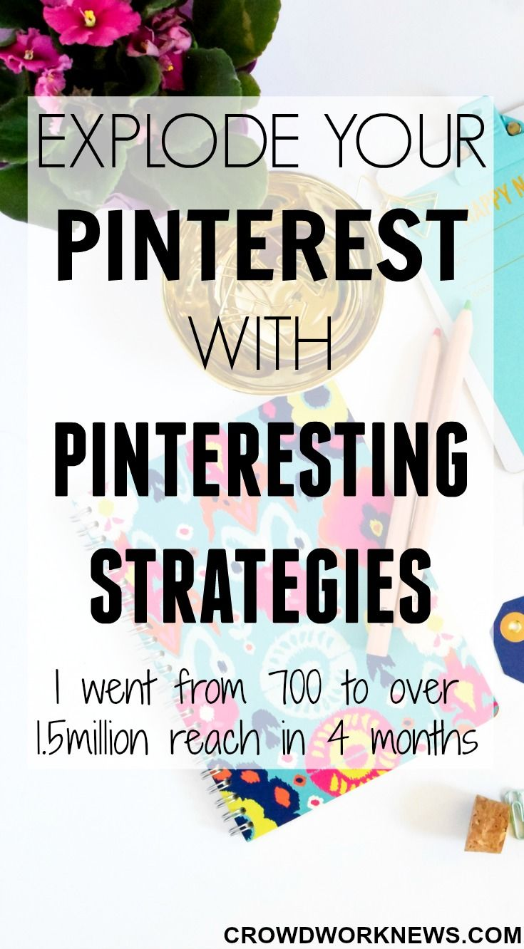 Do you want to grow your pinterest reach and get more traffic to your blog? Then you have come to the right place. Using these Pinterest strategies I was able to grow my Pinterest reach form 700 to over 1.5 million in 4 months. Seriously these strategies work!!! #aff