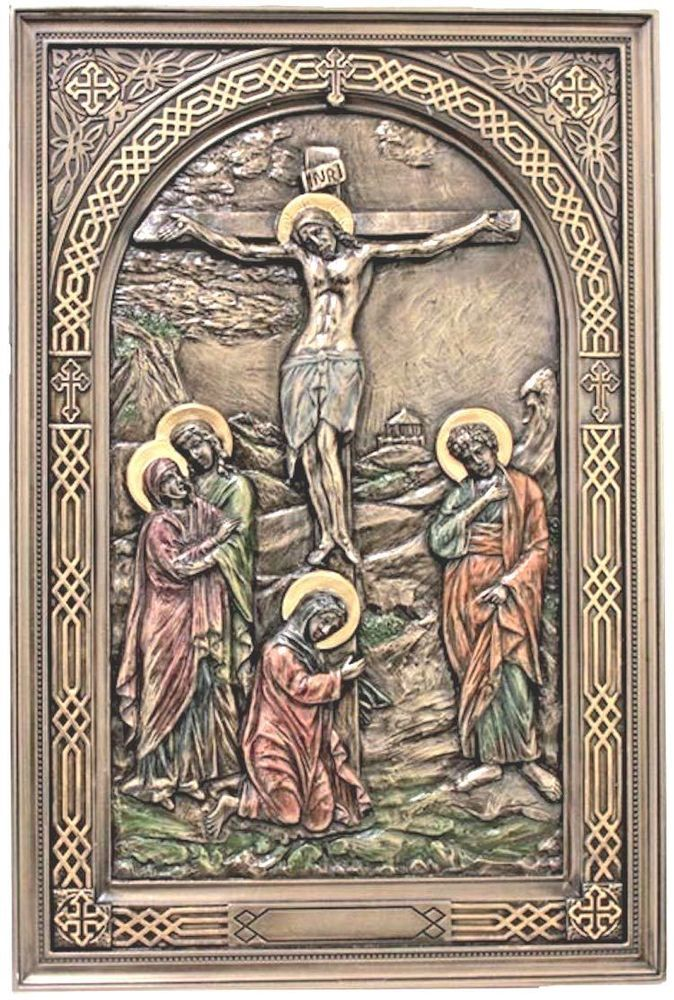 286 best easter gifts images on pinterest easter gift spiritual jesus crucifixion icon wall plaque christ upon cross amazing religious art negle Images