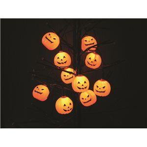 【パーティーグッズ】【ハロウィン】HALLOWEEN(ハロウィン) 10 Light Pumpkin (10 ライト パンプキン)  - 拡大画像