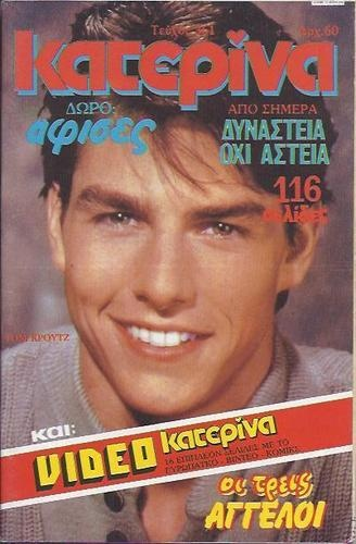 TOM CRUISE - GREEK -  Katerina Magazine - 1986 - No.361