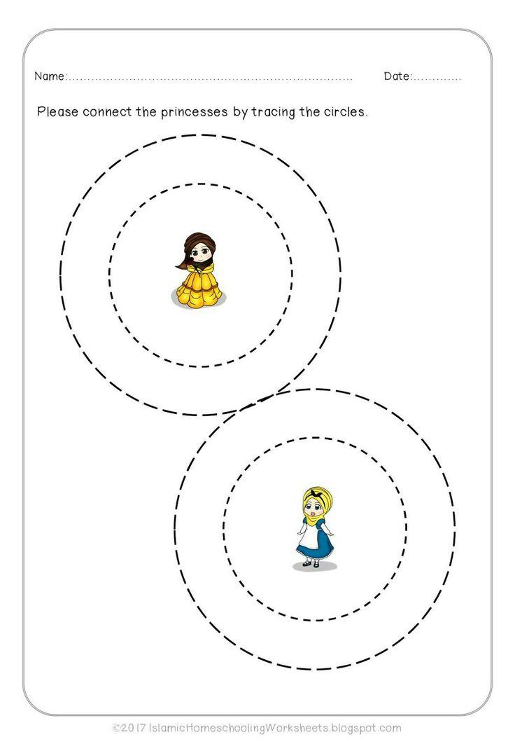 Disney Preschool Worksheets : Best images about islamic homeschooling worksheets on