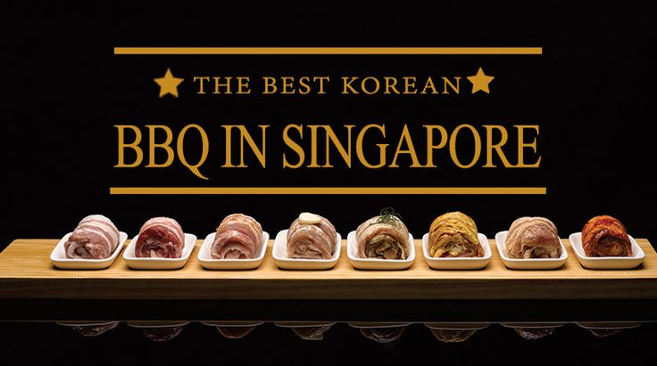 Korean food lover? Here are the best 5 restaurants to try Korean bbq in Singapore.