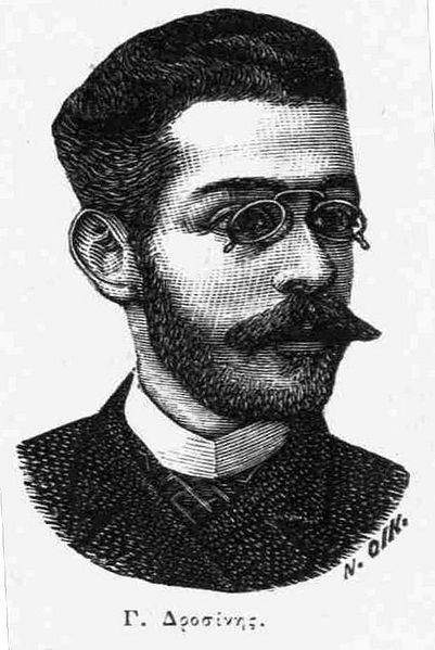 Georgios Drosinis, greek poet&writer