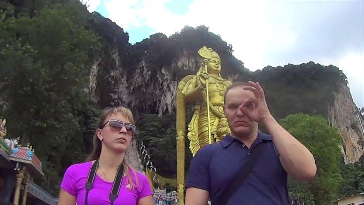 Пещеры Бату. Куала-Лумпур. Малайзия. Batu Caves Kuala-Lumpur Malaysia. С...