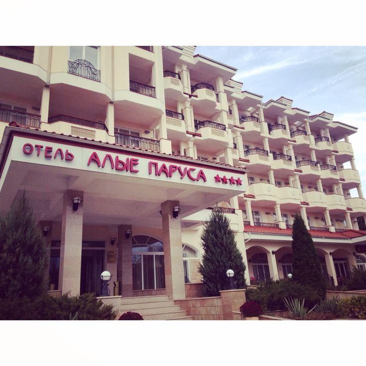 Феодосия. )) сохранилось только фото гостиницы