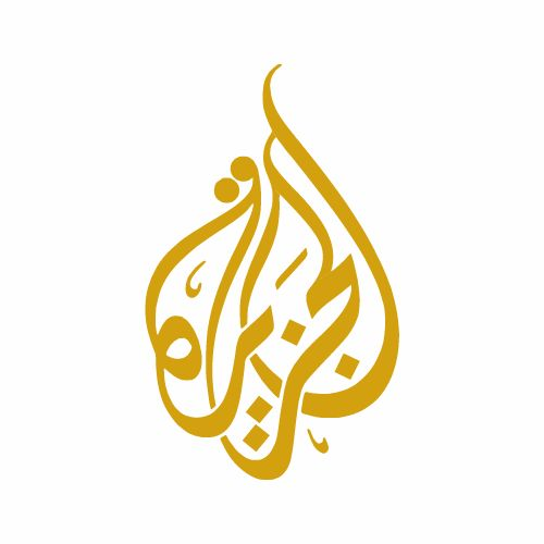 Animation showing the calligraphic composition of the Al Jazeera logo