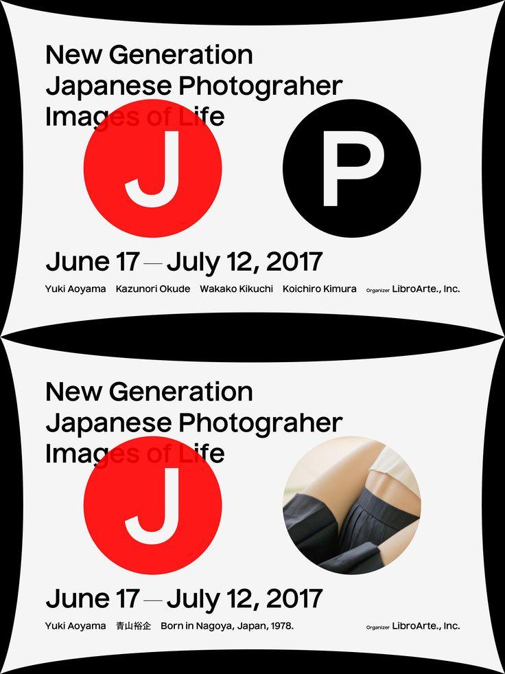 New Generation Japanese Photograher - wangzhihong.com