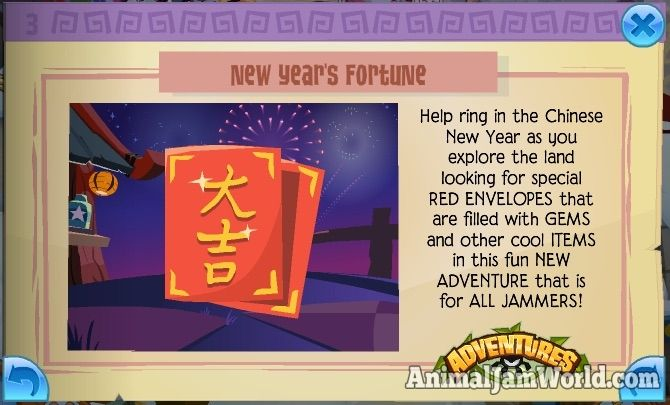 Sheep Are Here! animal-jam-chinese-new-year  #AnimalJam #News http://www.animaljamworld.com/sheep-are-here/