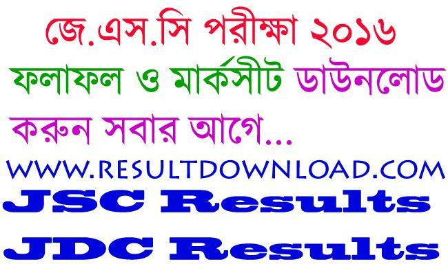 jsc result 2016, jsc result 2016 bd, jsc 2016 bd results, masrk sheet of jsc 2016 results