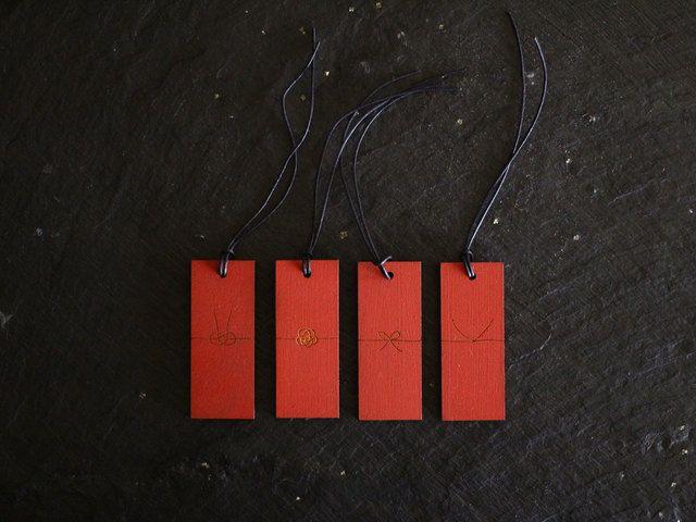 黒板水引タグ/4枚セット