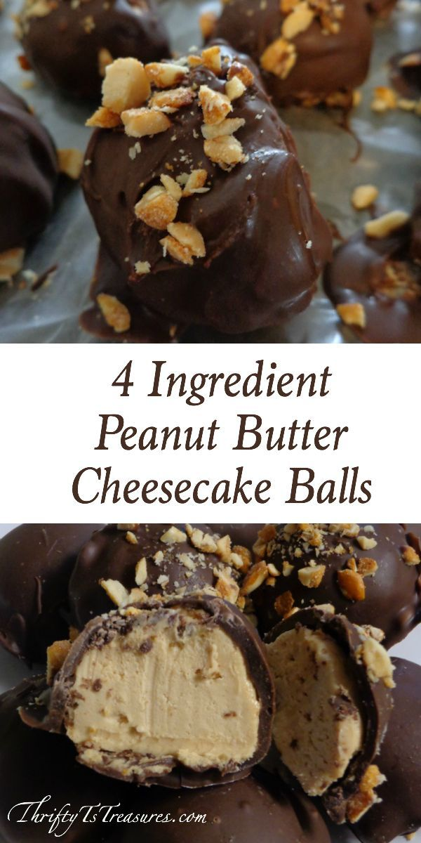 4 Ingredient Peanut Butter Cheesecake Balls~ easy and delicious! You're going…