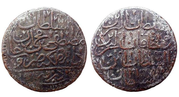I.Mustafa 1106 AH  40 Qurush mint Edirne  From Slobodan Sreckovic collection