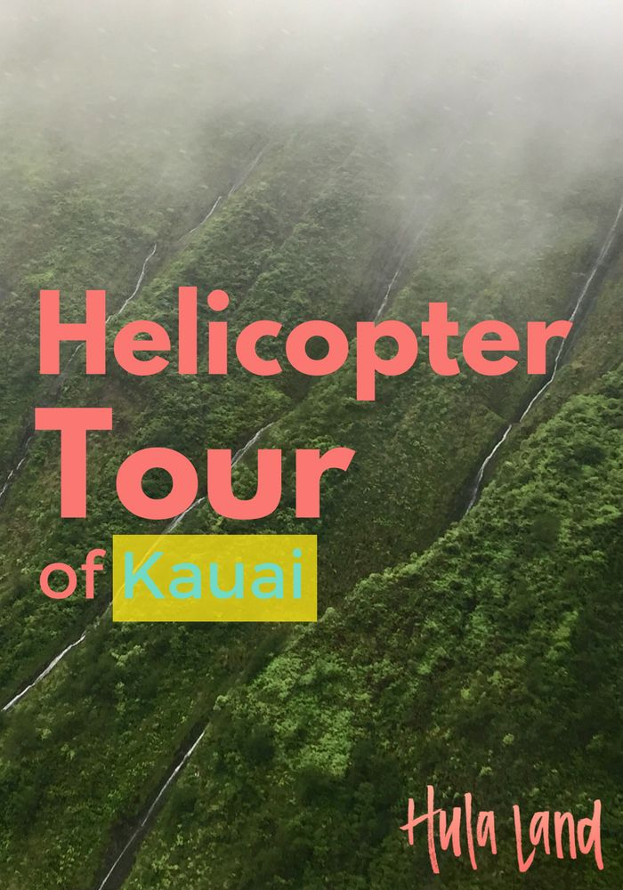 This is the thing you HAVE to do on Kauai!