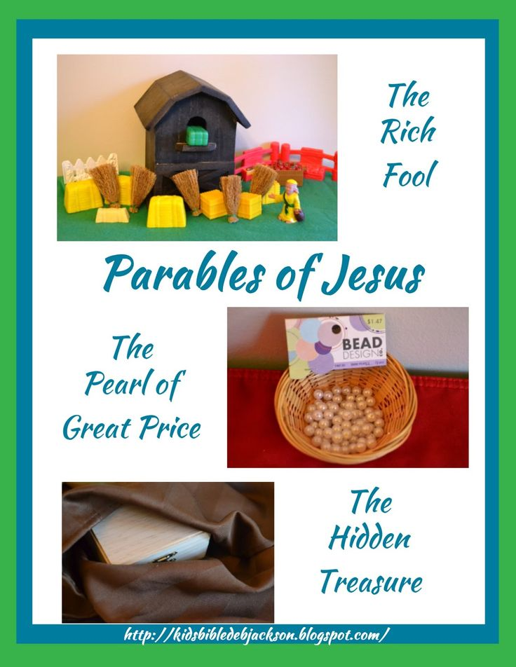 Parable of the Rich Fool, the Hidden Treasure & the Pearl of Great Price