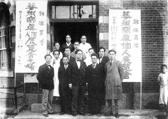 The first Photography exhibition in Korea by Jung hae chang(Front and middle), 1929