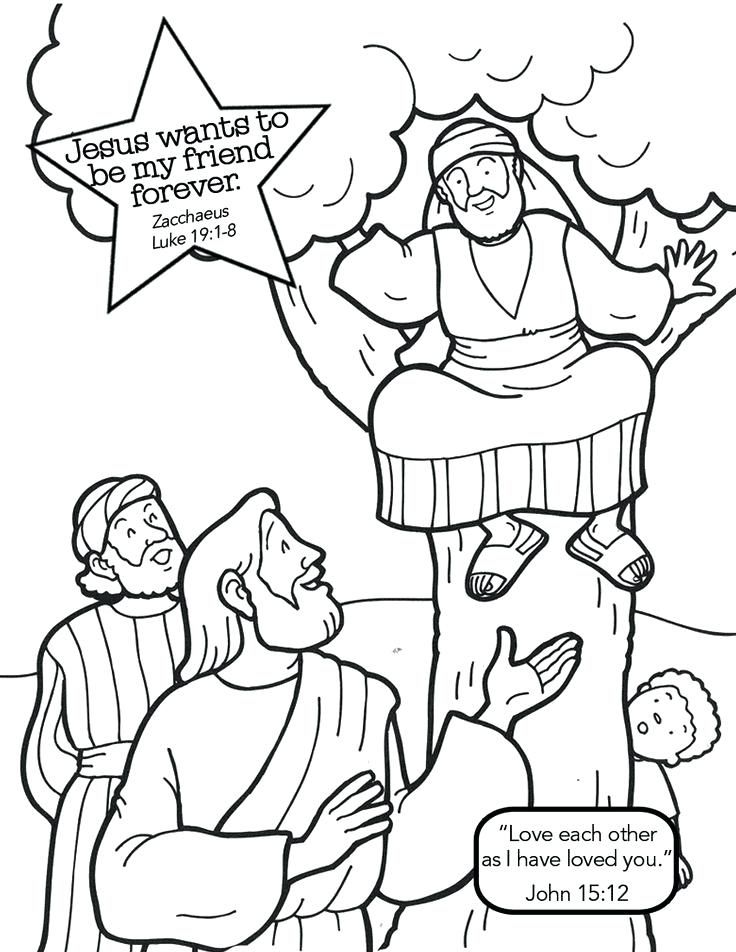 image relating to Free Printable Jesus Coloring Pages called Coloring Internet pages: Totally free Printable Jesus Coloring Internet pages Website page