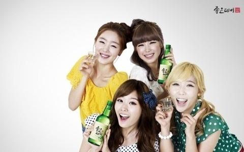 How Many Bottles of Soju Can Soju Models Drink?